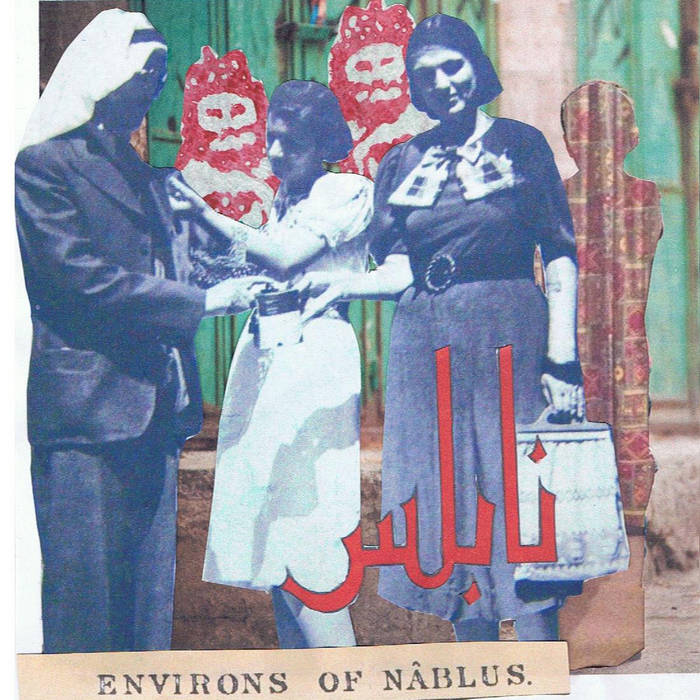 The Nablus Project cover art