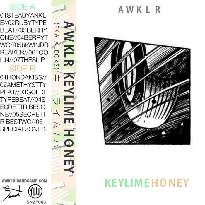 KEYLIMEHONEY cover art