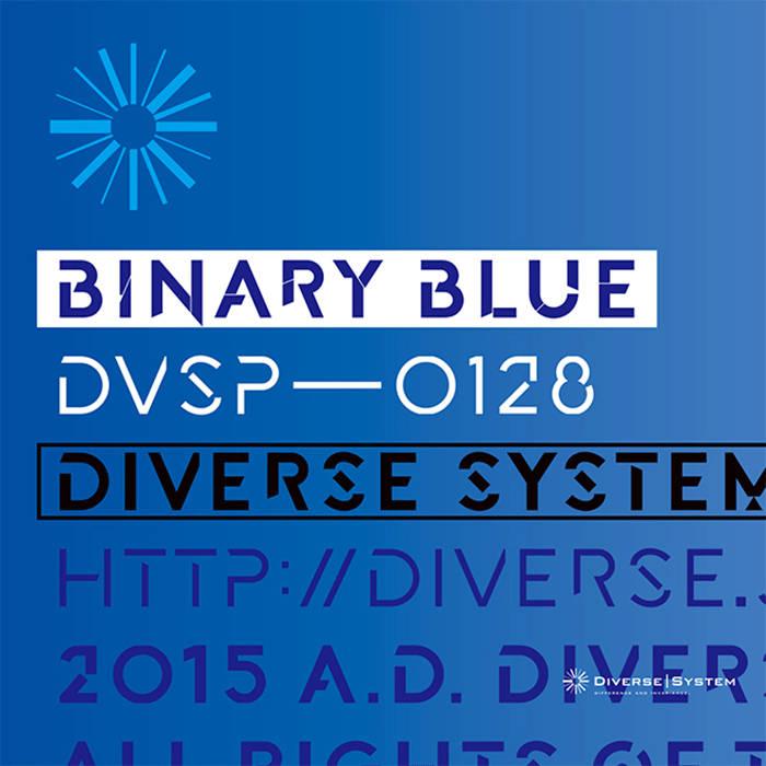 Binary Blue : Answer cover art