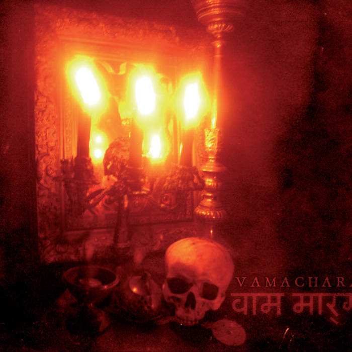 Vamachara cover art