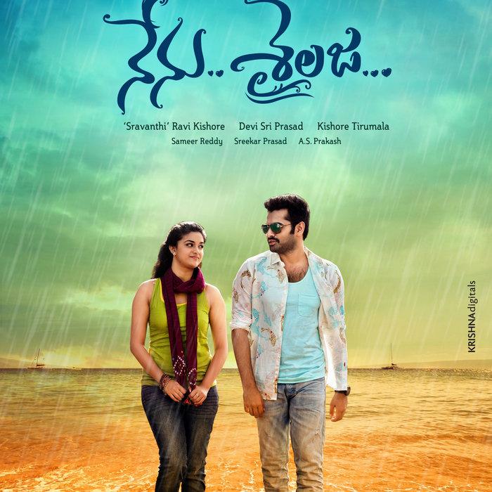 Speedunnodu 2016 HDRip Telugu Movie Watch Online