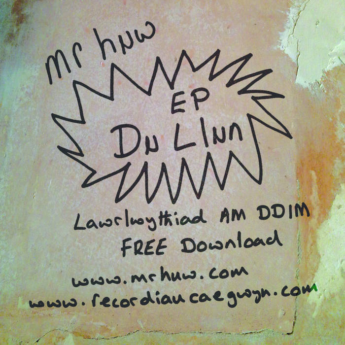 Du Llun EP cover art