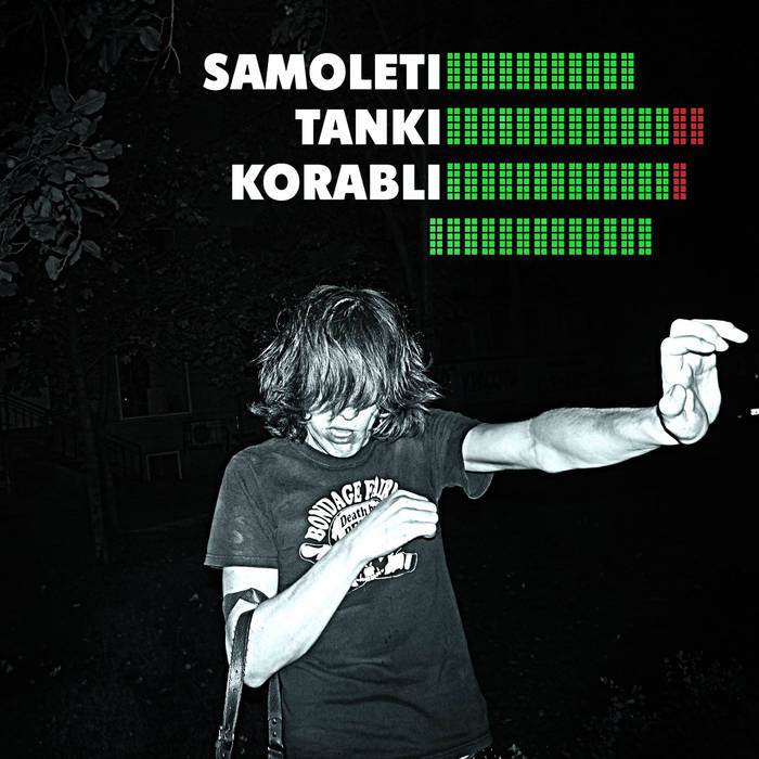 Samoleti Tanki Korabli cover art