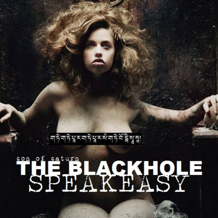 The Blackhole Speakeasy cover art