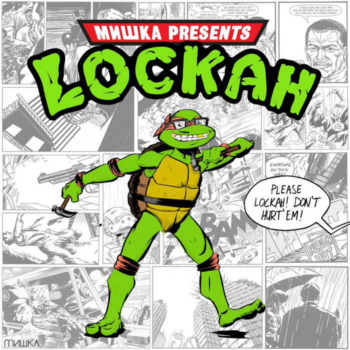 Please Lockah, Don't Hurt 'Em EP cover art