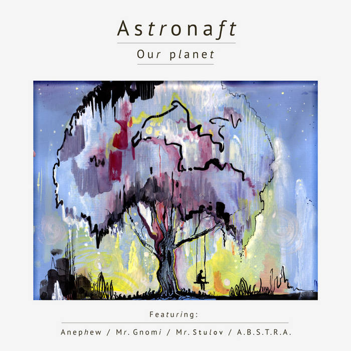 Our Planet (LP) cover art