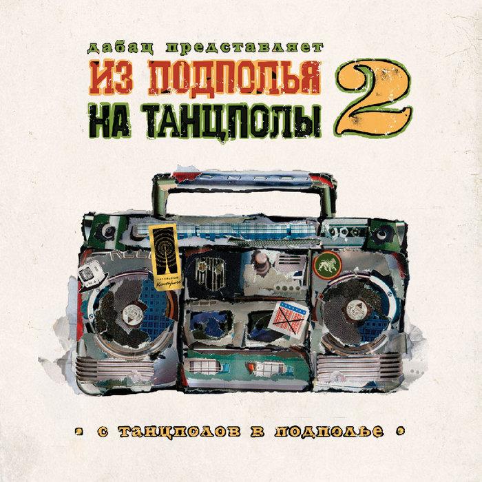 Various - Кругозор №8/1983