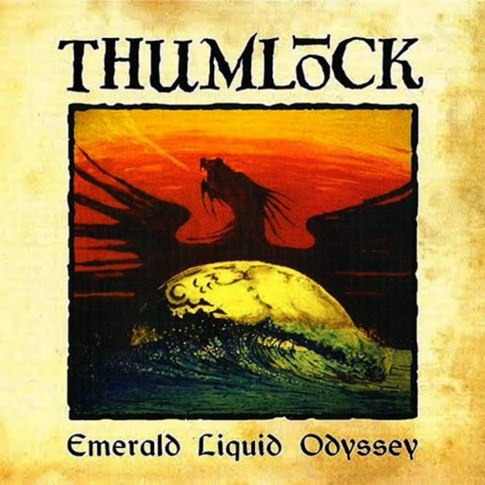 Emerald Liquid Odyssey cover art