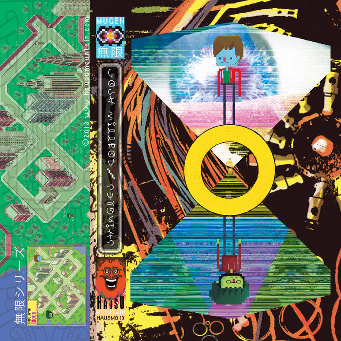 Mugen - Volume 4: Shingles / Josh Millrod cover art