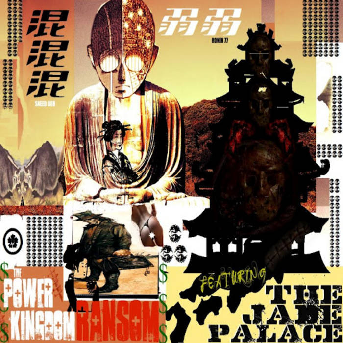 The POWER KINGDOM RANSOM cover art