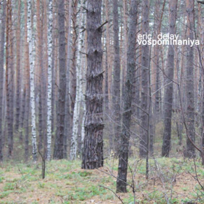 Vospominaniya cover art