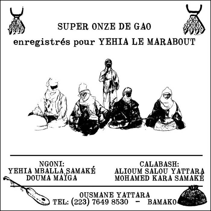 Super Onze - Gao cover art