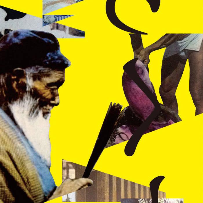 TIQUWA cover art