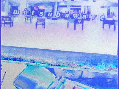 mitsubawave audio cassette main photo