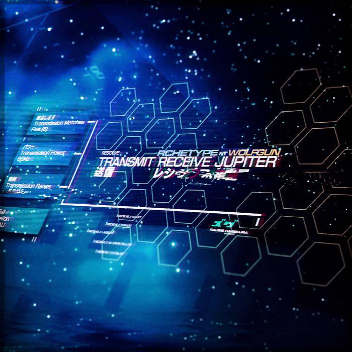 Transmit Receive Jupiter cover art