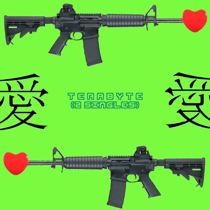 (2 Singles) cover art