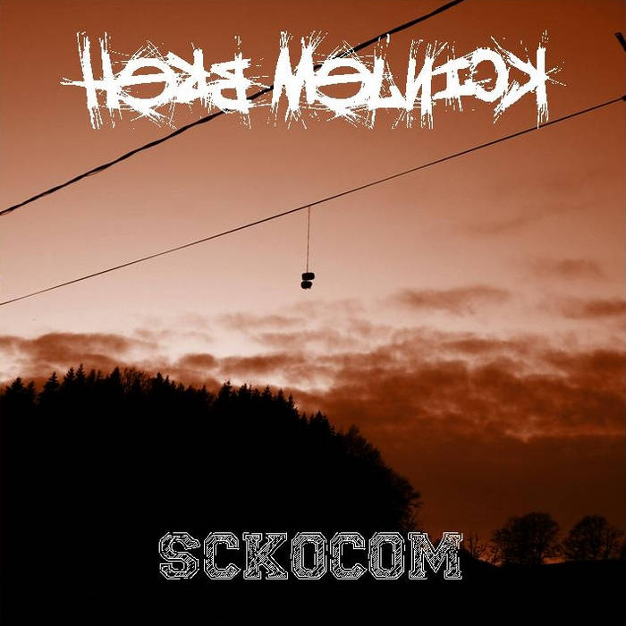 Sckocom cover art