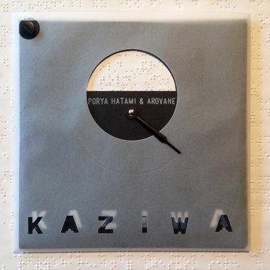 Kaziwa main photo