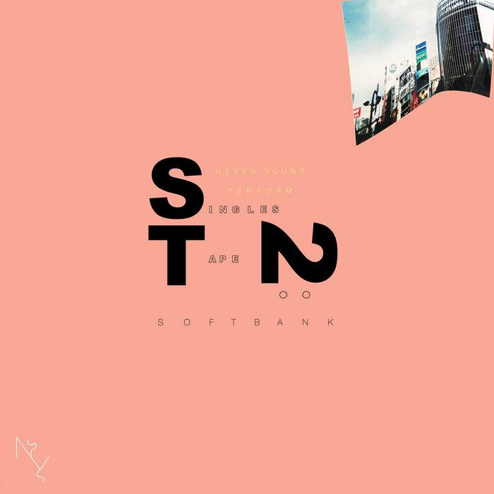 Singles Tape II: SoftBank cover art