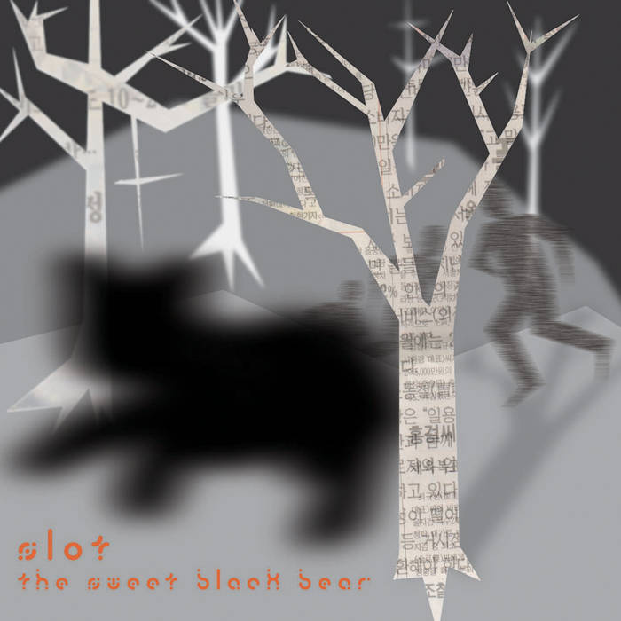 The Sweet Black Bear cover art