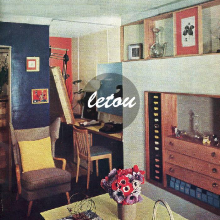 1951 cover art
