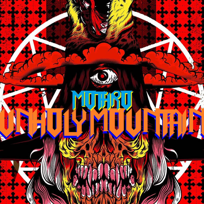 Unholy Mountain cover art