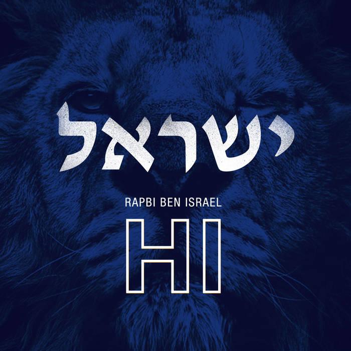 H.I. cover art