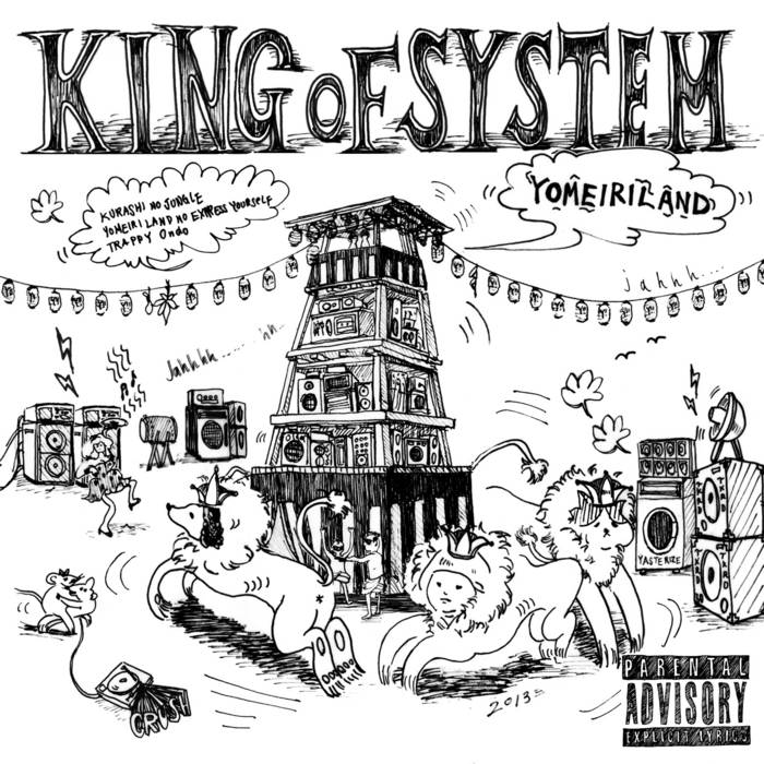 KING OF SYSTEM cover art