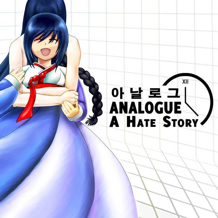 Analogue: A Hate Story OST cover art