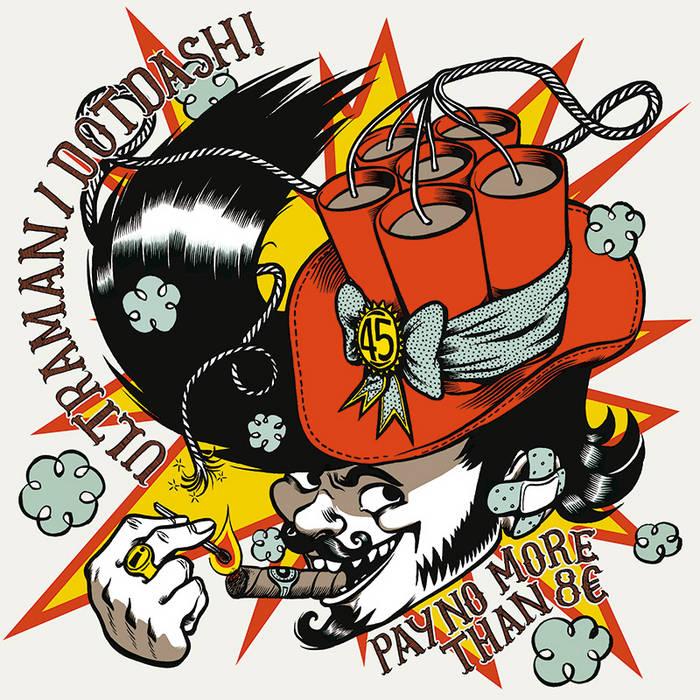 "ultra dash! 10"" cover art"