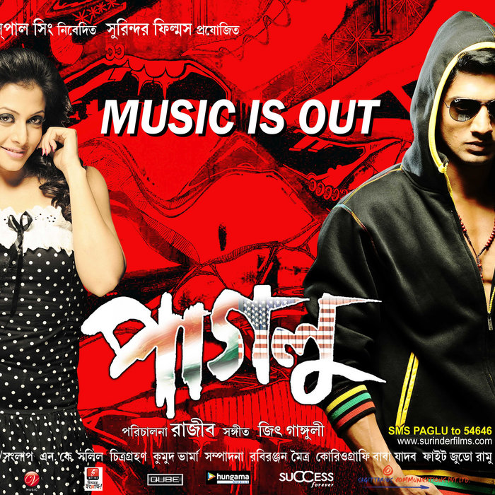 Fighter (2011) Bengali Movie Video and Mp3 songs Free download