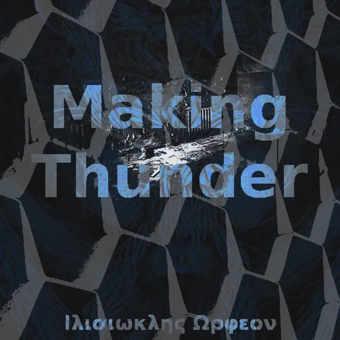 Making Thunder cover art