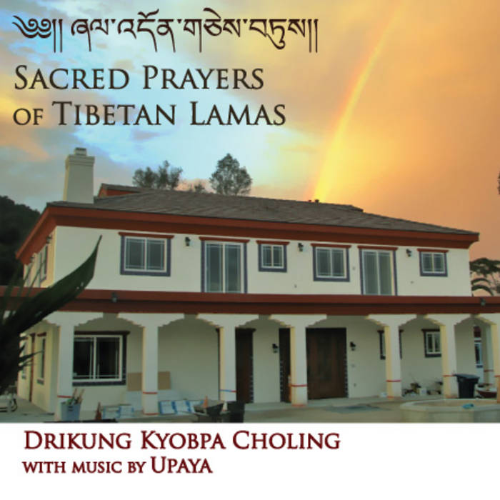 Sacred Prayers of Tibetan Lamas cover art