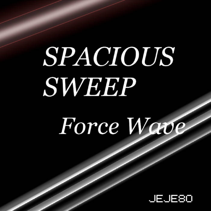 Force Wave (EP 2016) cover art