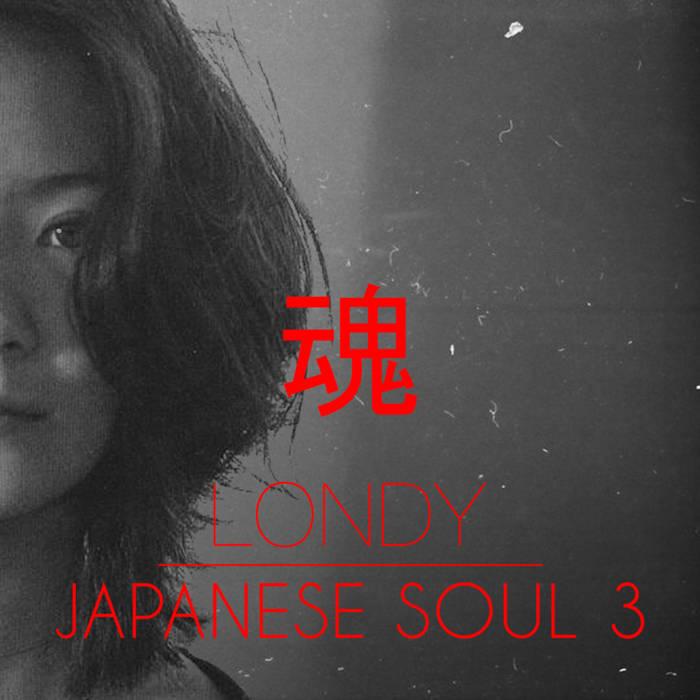 Japanese 魂 3 cover art