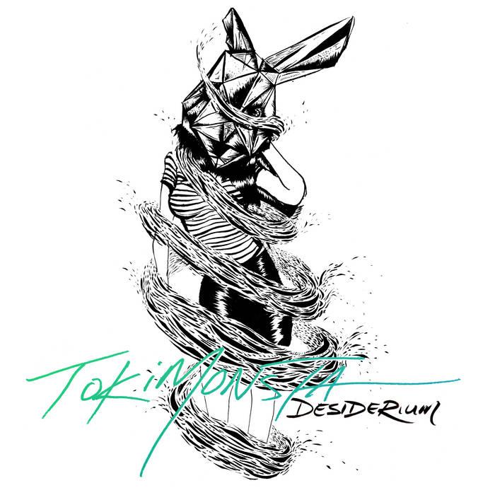 Desiderium cover art
