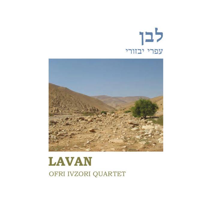 Ofri Ivzori Quartet cover art