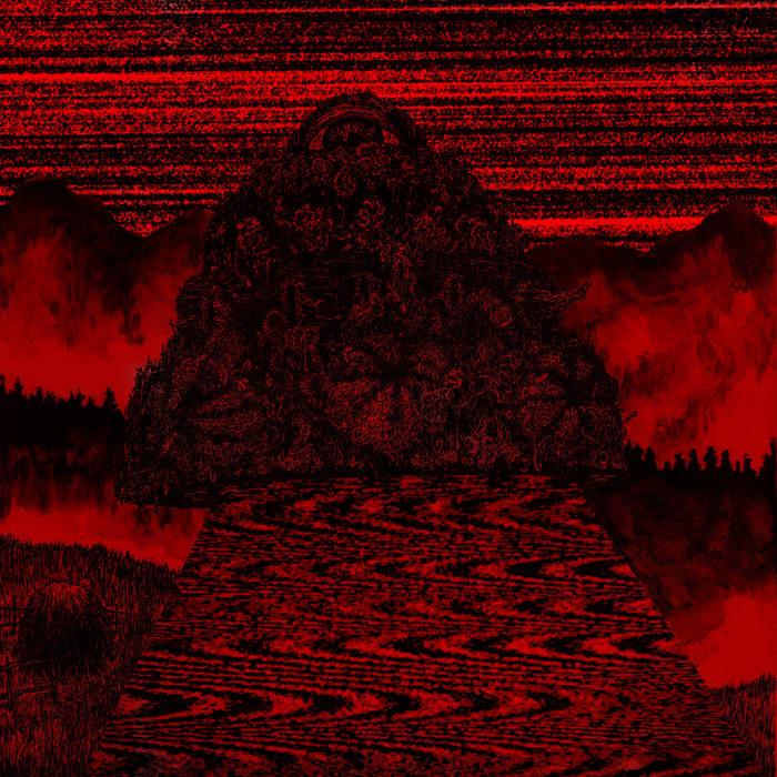 Наґно | Nagno cover art