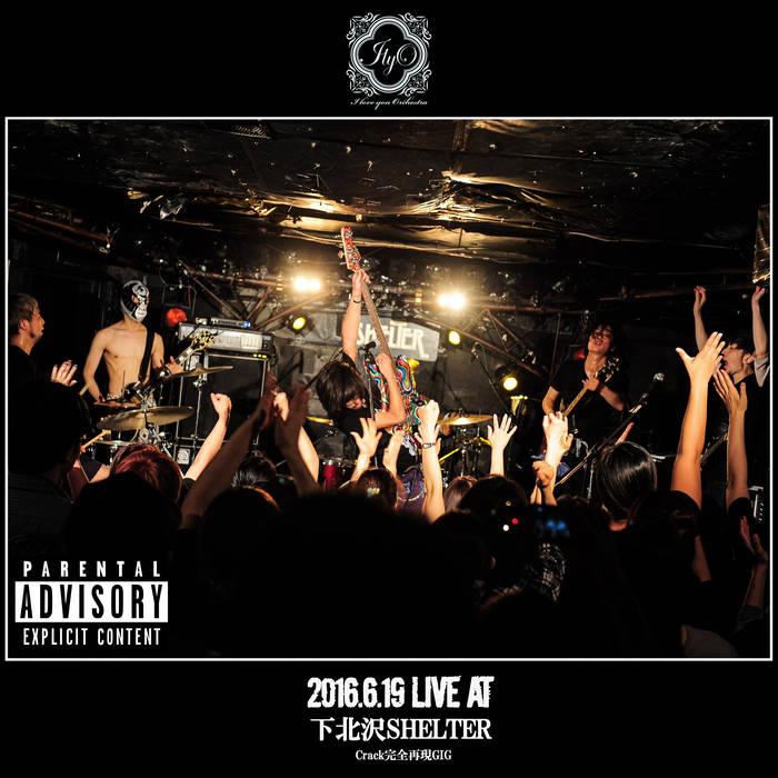 Crack LIVE cover art