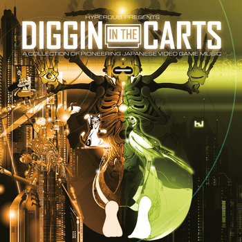 Image result for digging in the carts hyperdub