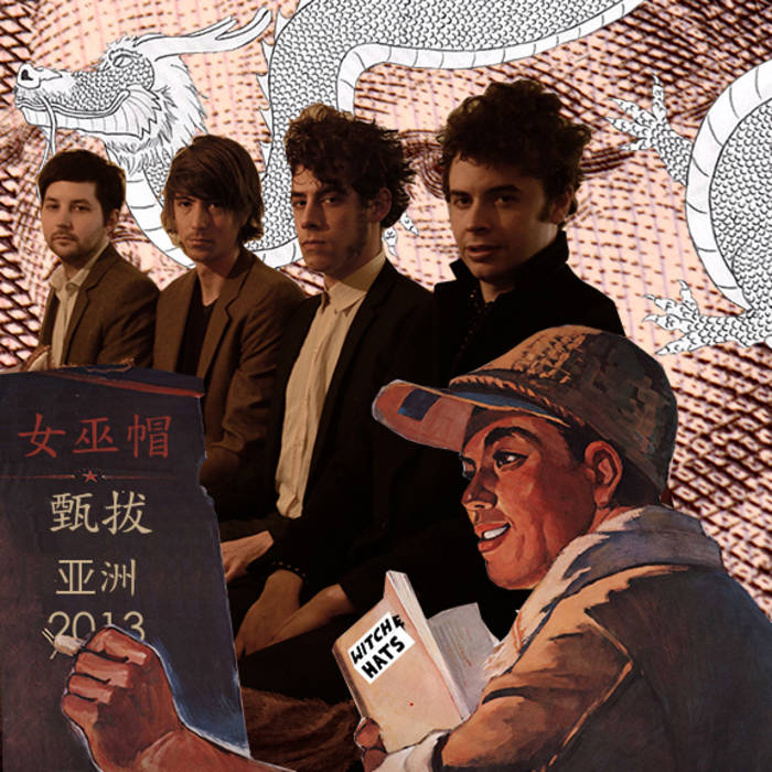 A China Selection cover art