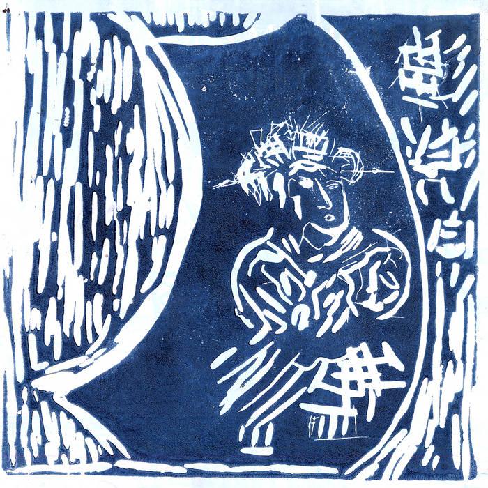 (« Insérer titre ») cover art