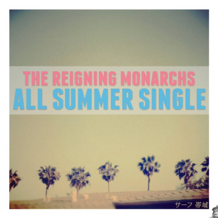 All Summer Single cover art