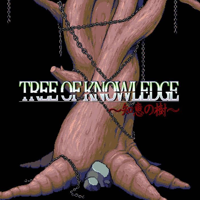 Tree of Knowledge ~知恵の樹~ cover art