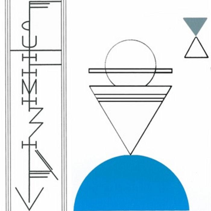 Verisimilitude EP cover art
