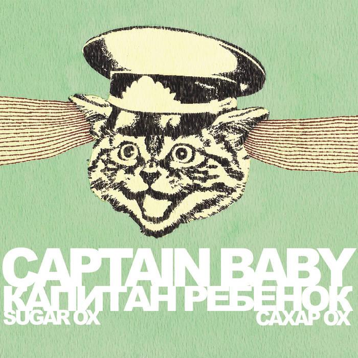 Sugar Ox cover art