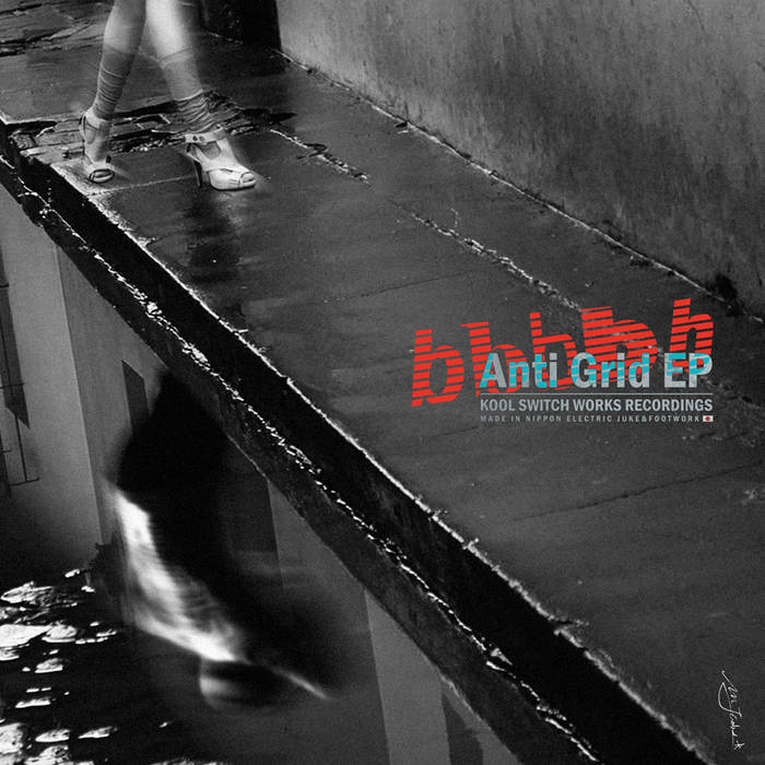 Anti Grid EP cover art