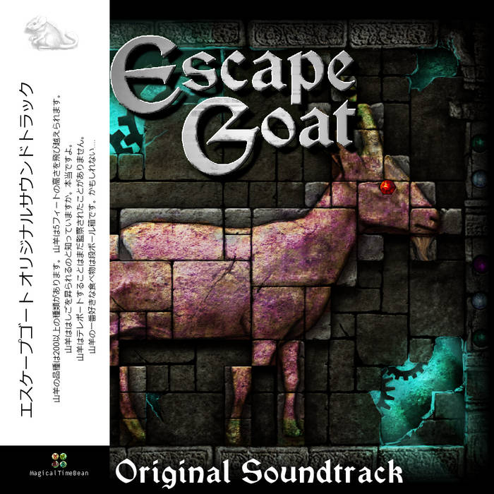 Escape Goat Original Soundtrack cover art