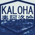 KALOHA image