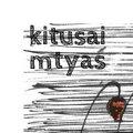 Kitusai & Mtyas image